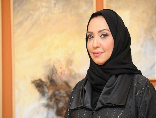 Amal Al Athem